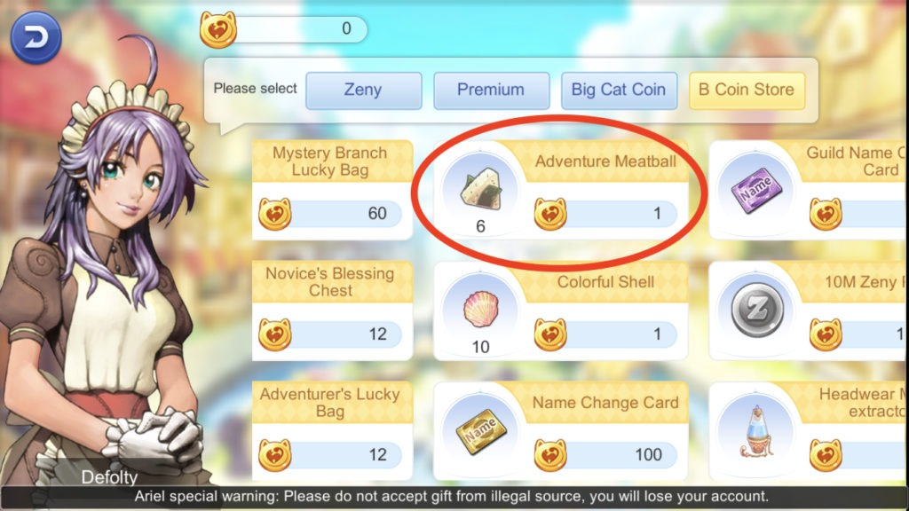 adventure meatballs in big cat coin shop