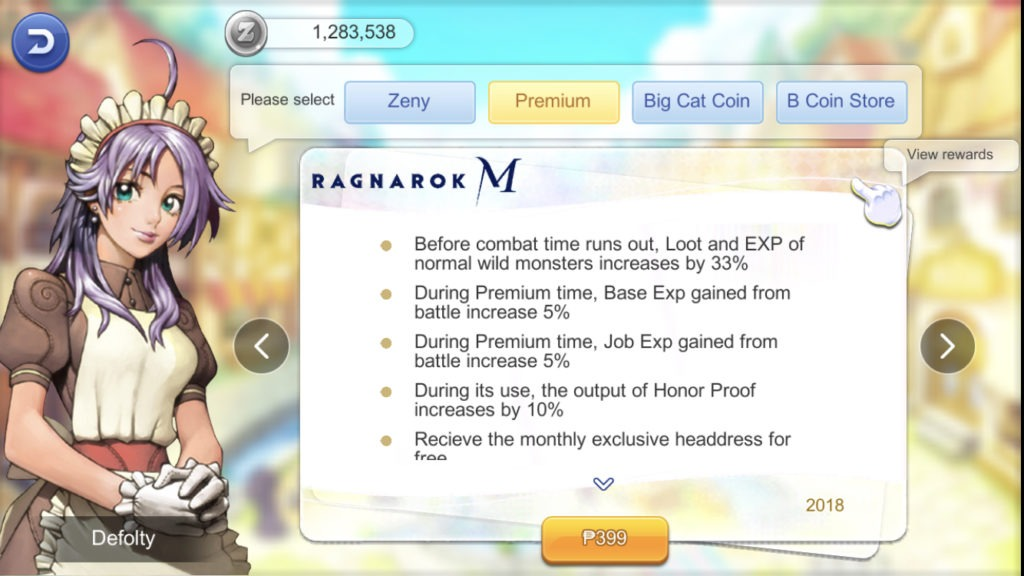 vip premium card ragnarok mobile eternal love