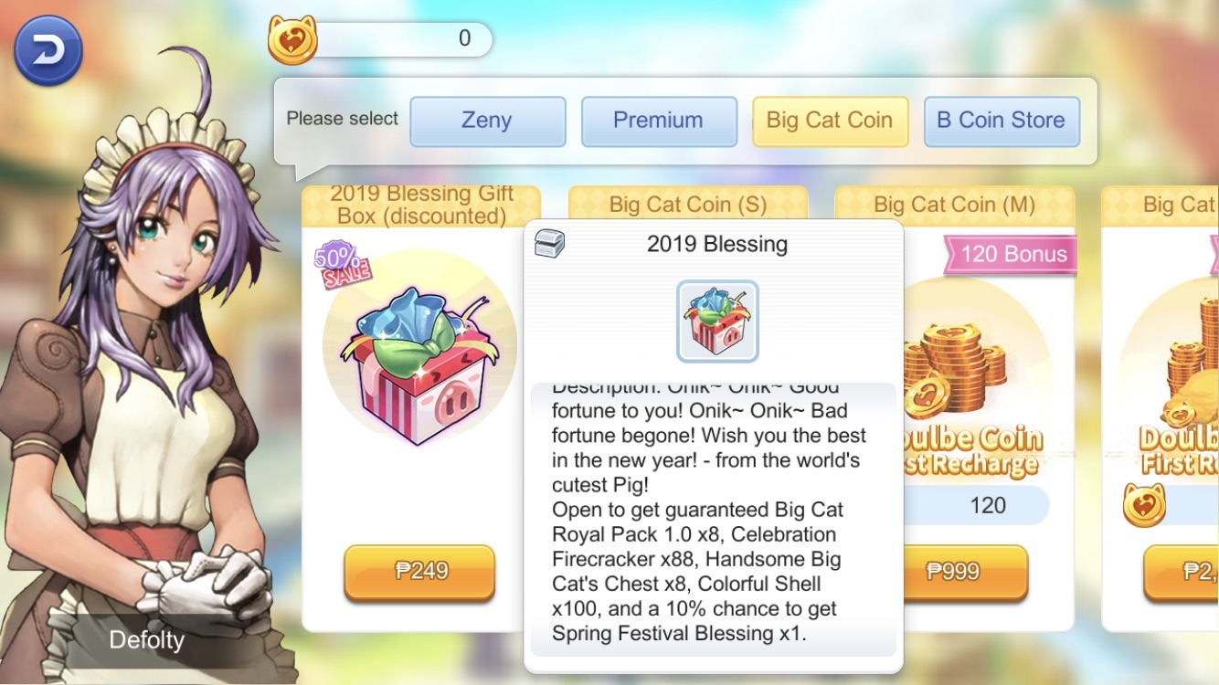 2019 Blessing Gift Box Big Cat Coin Shop