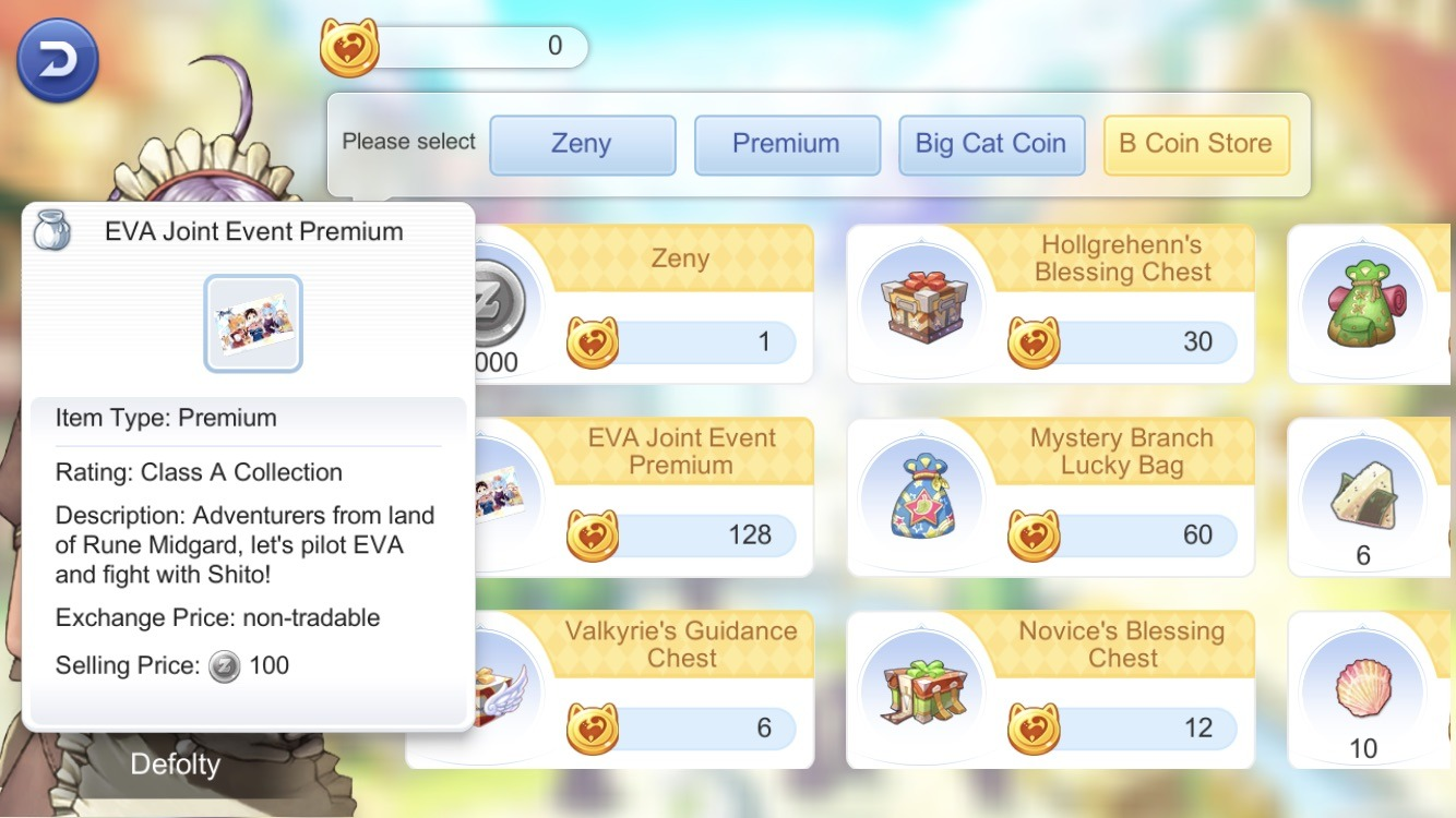 EVA Join Event Premium card Big Cat Coin Store