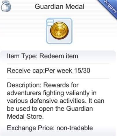 Guardian Medal Poring Fight rewards