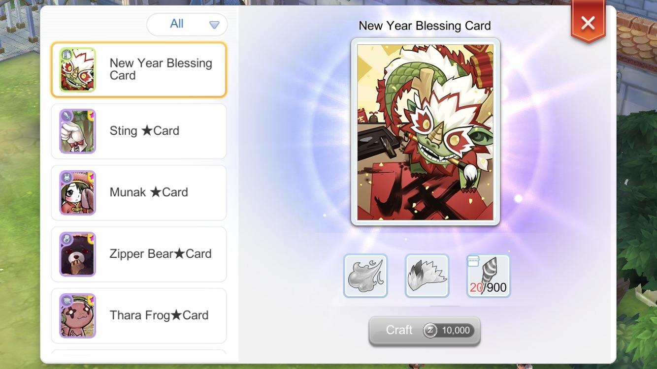 New Year Blessing Card King Poring event