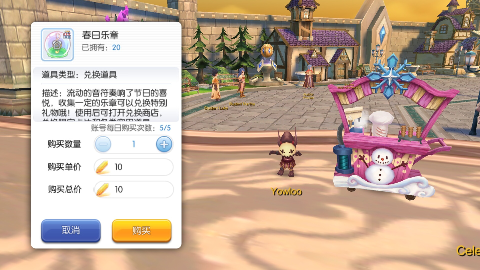 Spring Festival Carnival Yowloo NPC in Geffen trade gems for Spring Symphony