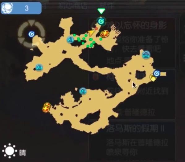 Forest of Fog Niflheim map for World Boss