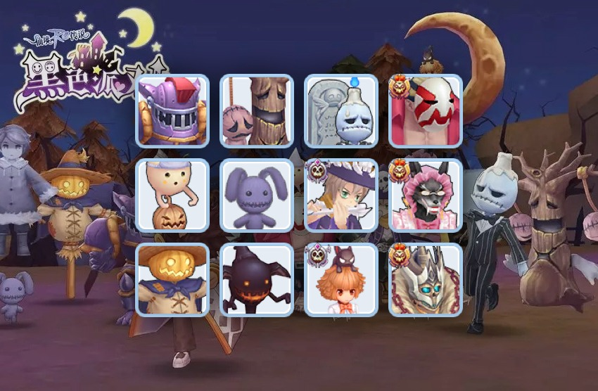 How to access Niflheim guide and monsters list in Ragnarok Mobile Episode 5