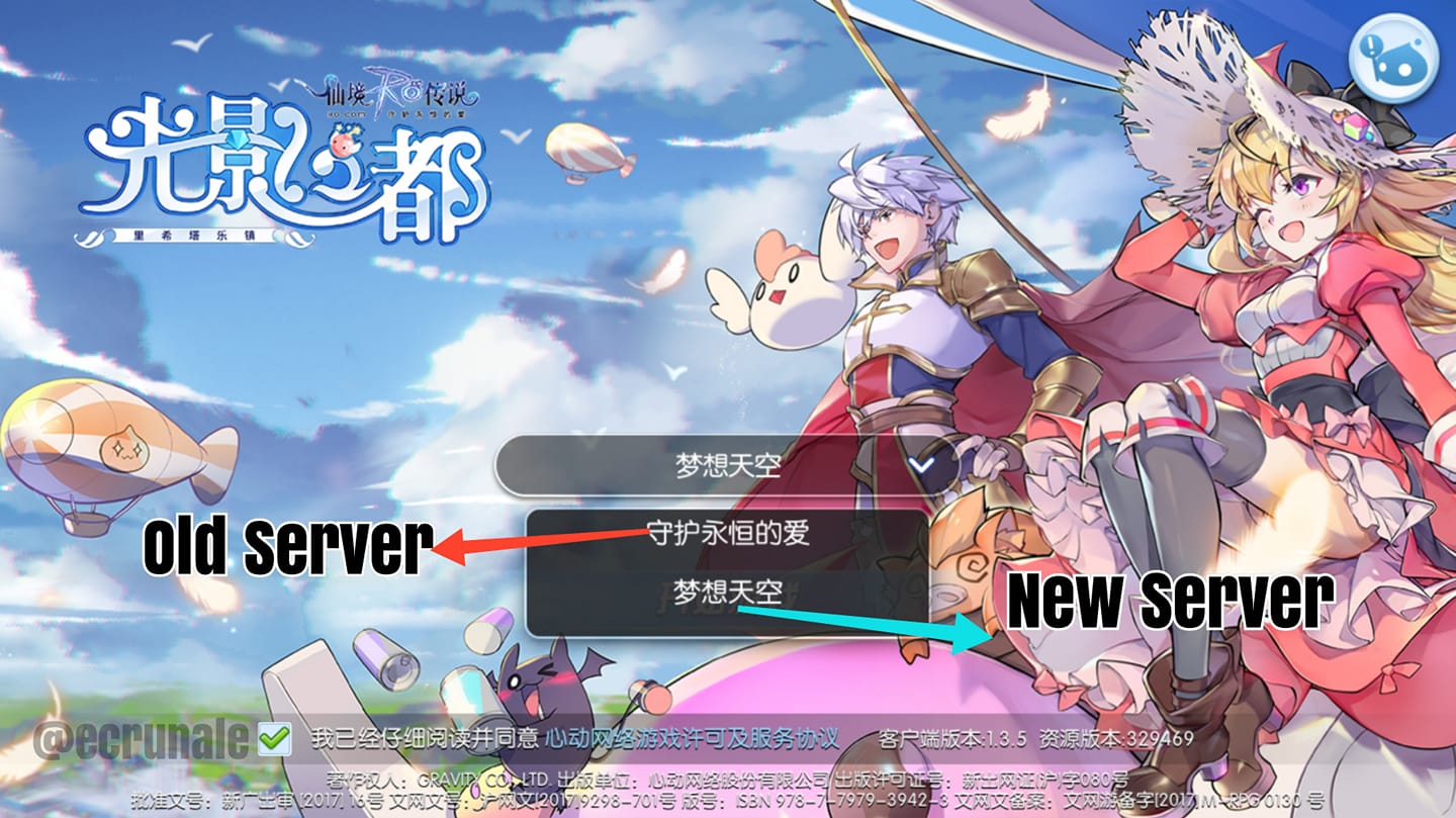 How to switch from old server to new server Ragnarok Mobile
