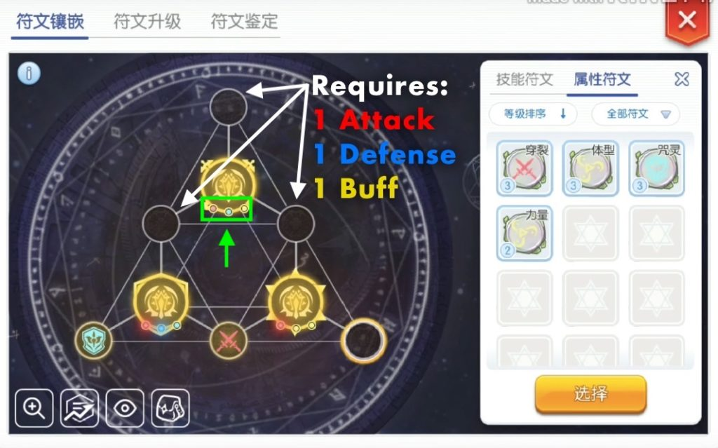 How to activate Skill Rune Ragnarok Mobile EP 6 1