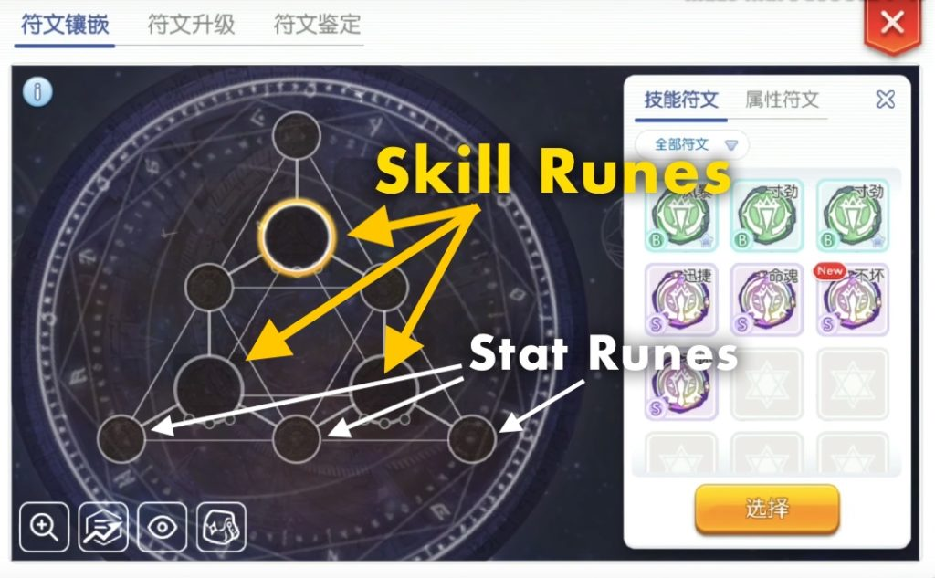 Skills and Stat runes positions Ragnarok Mobile Ep 6